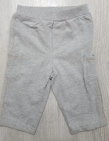 pantaloni-gri-din-bumbac